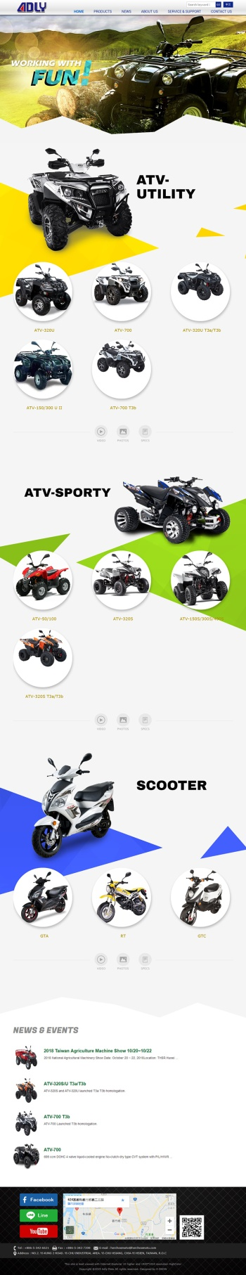 合騏工業股份有限公司 網頁、行動裝置版設計