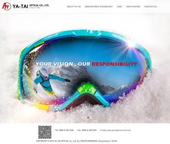 亞泰光學股份有限公司 品牌網站設計