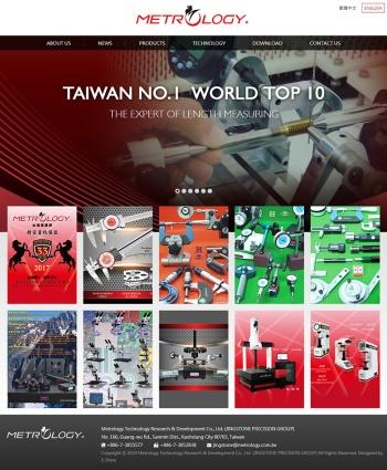 精石精密量校科技國際顧問有限公司 響應式RWD網站設計