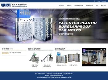 龍翔興業有限公司 響應式網頁設計