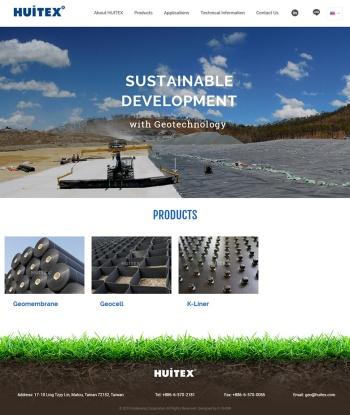 Huitex 響應式專案網站設計