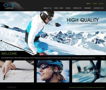 上河國際有限公司 RWD響應式網站設計
