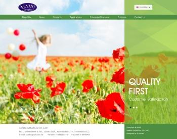 三和合成股份有限公司 企業網站設計