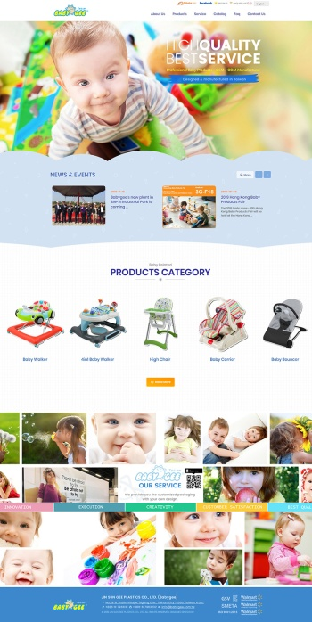 金上吉塑膠股份有限公司 響應式RWD公司網站設計