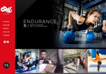 川岳中醫/Cross fitness 響應式診所網站設計