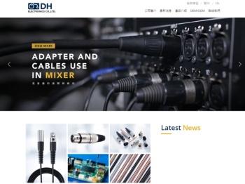 大桓企業股份有限公司 RWD響應式企業網站設計