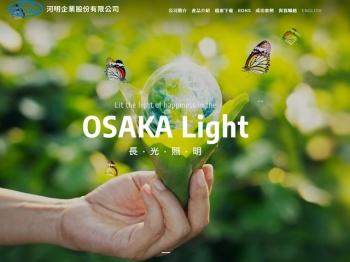 河明企業股份有限公司 RWD響應式企業網站設計