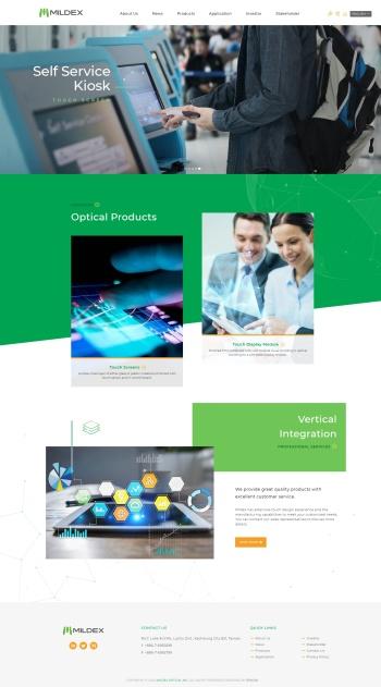 熒茂光學股份有限公司 RWD響應式企業網站設計