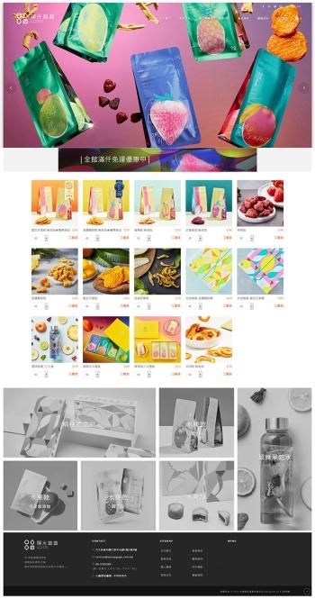 台灣陽光菓菓有限公司 果乾響應式購物網站設計